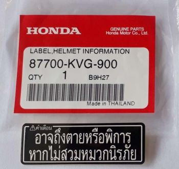HONDA LABEL, HELMET INFORMATION