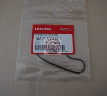 HONDA GASKET,WATER PUMP COVER