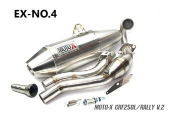 FULL EXHAUST SYSTEM NO.4
