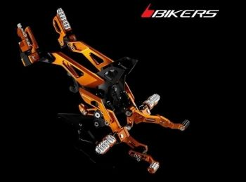 BIKERS REAR SET WITH FOOTRESTS